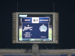 "Zenit St. Petersburg against Dinamo Minsk ""title ="" Zenit St. Petersburg against Dinamo Minsk ""width ="" 260 ""height ="" 195"