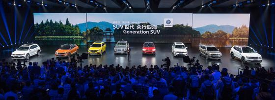 VW-SUVs China